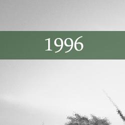 Vittoria anno 1996 Contrada San Domenico